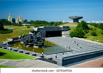 Museum of the History of Ukraine in World War II in Kiev. Panorama of the Memorial Complex. Kiev, Ukraine, July 15, 2017