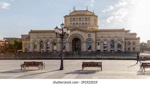 Museum of History, Yerevan, Armenia - June 29 2015