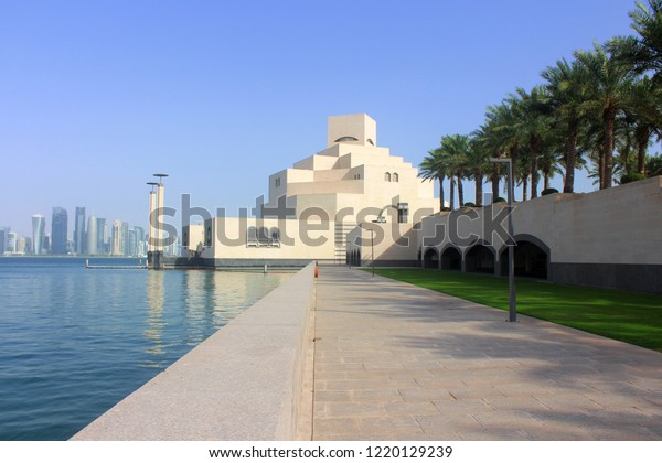 Museum of Islamic Art in Doha, Qatar, Middle East.
