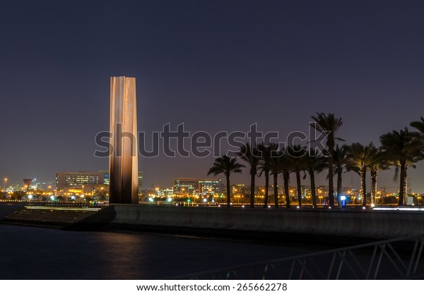 Museum Of Islamic Art Park, Doha, Qatar at night