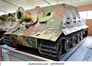 MUSEUM KUBINKA, MOSCOW REGION, RUSSIA - Aug 23, 2014: German Heavy assault gun Sturmtiger. Sturmmörserwagen 606/4 mit 38 cm RW 61. 1943