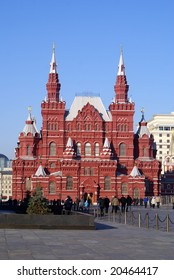 Museum on the Red Square, Moscow