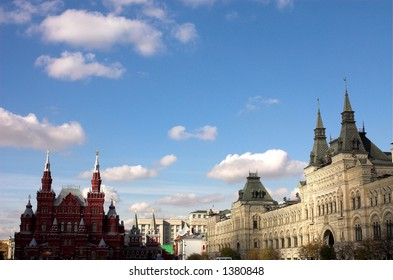 The museum of Russian history and GUM, Red square, Moscow, Russia