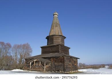 "Museum of Wooden Architecture ""Vitoslavlitsy"". Novgorod"