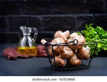 mushrooms - Shutterstock ID 567014860