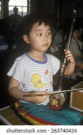 Music class at the Children's Palace of Changning District in Shanghai in Zhejiang Province, People's Republic of China