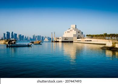 Muslim Center Doha Qatar