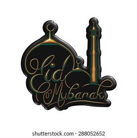 Muslim community festival Eid Mubarak concept with mosque on isolated white background.