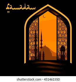 The Muslim holiday of Ramadan. Postcard in the form of an arch. Golden arch and gate with ornaments, holiday symbol. City view. The inscription of Ramadan. Raster illustration