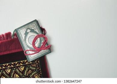 muslim holy quran rosary tasbih 260nw 1382647247