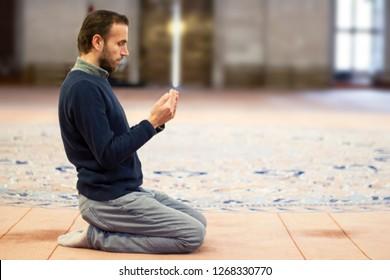 Person Offering TAHAJUD