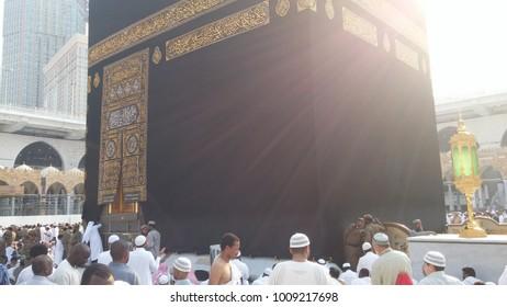 Muslim Pilgrims at the Kaaba Great Mosque of Mecca/ Close up Kabba / Saudi Arabia - 24.01.2017 / During Umrah