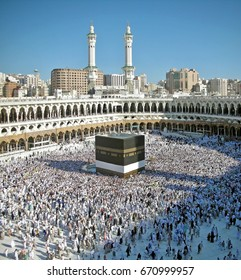 Kabah Images, Stock Photos & Vectors | Shutterstock