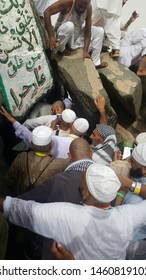 "Muslim pilgrims visit the Hira' cave located at the peak of Mount of Light ""Jabal An-Nour"" whereby Prophet Muhammad received his first revelations from Allah, Mecca, Aug 22nd 2017."