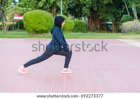 Muslim Women Wearing Dark Sport Cloth Stock Photo (Edit Now ... c03ac522d14f