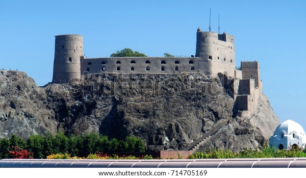 Mutrah Fort Muscat Capital Oman Sultanate Stock Photo (Edit Now