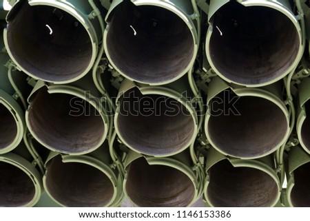 Muzzles Barrels Military Tank Artillery Gun Stock Photo (Edit Now