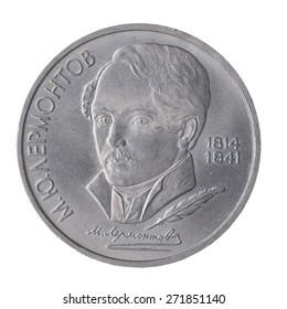 MY Lermontov ruble  soviet union on a white background
