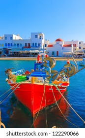 Mykonos Greece, Colorful wooden fishing boats front view Mykonos island old port Greece Cyclades
