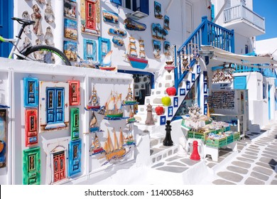 Mykonos Island - April 1: Souvenir shop at Mykonos Island landmarks of Greece on April 1,2018