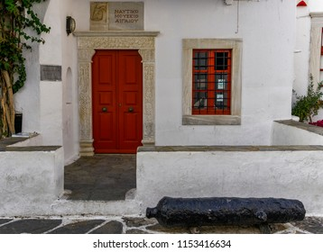 Mykonos, October 26 2017: Aegean Maritime Museum facade. Red door entrance to nautical museum, displaying Greek maritime ship history and tradition, located at Mykonos Town.