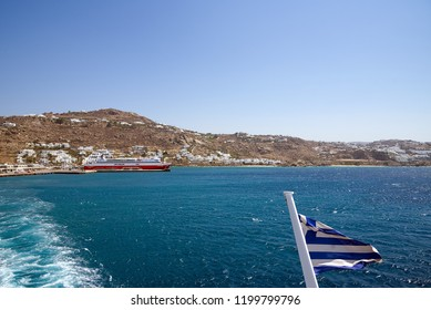 Mykonos waterfront - Cyclades island - Aegean sea - Greece