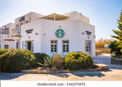 Mykonos,Greece,10 October 2017:Starbucks Coffee store front at Mykonos branch. Company signboard Starbucks Coffee