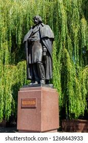 Myrhorod, Ukraine - August 26, 2018: Monument to the russian writer Nikolai Gogol in Myrhorod, Ukraine