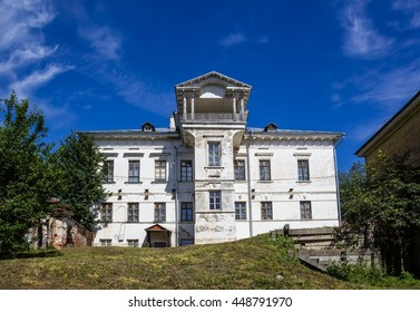 MYSHKIN,RUSSIA-JUNE 29,2016;architecture of small historic town in Russian province.Traditional stone merchant's manor with mezzanine,typical example of county's architecture,municipal library is now.