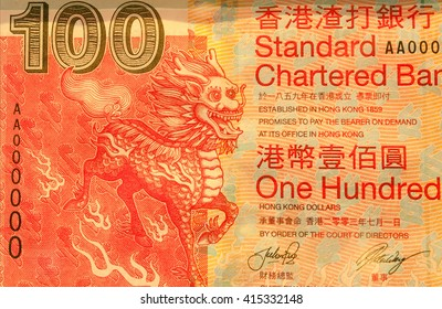 Mythical animal with head of dragon on the one hundred Hong Kong dollars. Cash banknote of the national bank