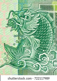 Mythical fish on the fragment of old ten Hong Kong Dollars banknote close-up