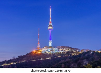 N Seoul Tower is located on Namsan Mountain in central Seoul, South Korea