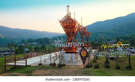 NA HAEO, LOEI, THAILAND - 14 April, 2019: View Point, Ban Saeng Pha village, Na Haeo District, Loei Province. This village is called Phuta of Thailand.