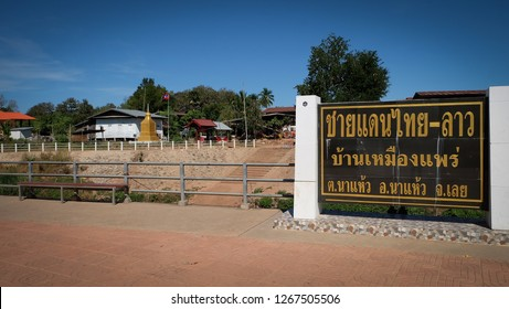 NA HAEO, LOEI, THAILAND - CIRCA DECEMBER, 2018: Ban Muang Phrae, Na Haeo district, Loei Province is the Thai-Laos border. With the Hueang River Is the boundary line.