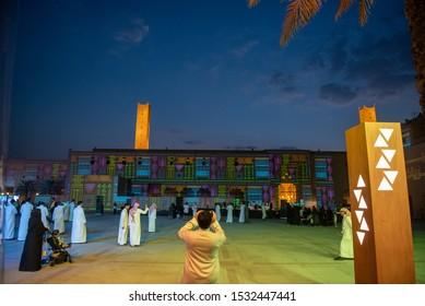 nabd al-riyadh in Riyadh Season 15 Oct 2019 Saudi arabia - General Authority for Entertainment