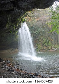 Nabe-ga Daki, also known as Nabi-ga waterfall in Kyushu, Japan