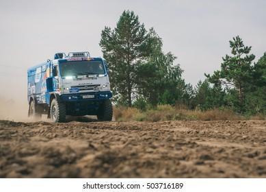 Naberezhnye Chelny, Russia - September 2, 2015: Kamaz-Master, tests trucks at the site on the outskirts of the city in summer