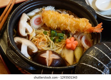 Nabeyaki ramen is  thin, al dente noodles served in a chicken stock and soy sauce soup characterized by its light but powerful umami flavor. Toppings include chicken, shrimp and vegetables.