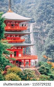 Nachi Falls, Wakayama, Japan, Spring, 2017