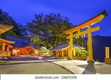 Nachi, Japan at Kumano Nachi Taisha Grand Shrine.