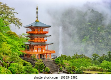 Nachi, Japan at Kumano Nachi Taisha Pagoda and waterfall on a misty day.