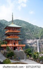 Nachi Taisha in Kumano Kodo pilgrimage routes, the tallest water fall in Japan with three strolley pagoda in sakura or cherry blossom season