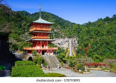 Nachi Temple Japan