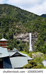 Nachi Waterfall of Kumano Kodo