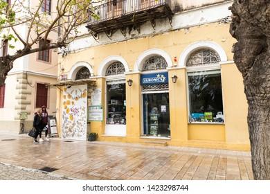 NAFPLIO, GREECE - April 15, 2019: The first pharmacy of Greece, owned by Italian philhellene Bonifatsio Bonafin, who embalmed the corpse of Ioannis Kapodistrias