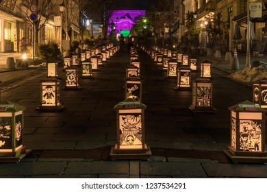 Nagano, Japan. 02-08-2018. The Nagano Lantern Festival is held annually in reminder of the 1998 Winter Olympic Games