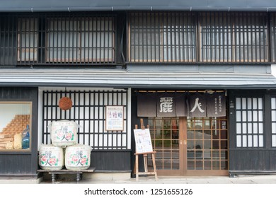 Nagano, Japan 06 Aug, 2017- Sake Brewery in Suwa, Nagano Prefecture, Japan. a famous historic site.