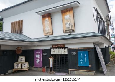 Nagano, Japan 06 Aug, 2017- Sake Brewery in Suwa, Nagano Prefecture, Japan. a famous historic site.