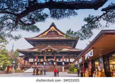 Nagano, JAPAN - 11 Nov. 2014: Zenkoji Temple, one of the most important temples in Japan which was built in the 7th century. The main Buddhist image is a hidden Buddha statue, not shown to the public.