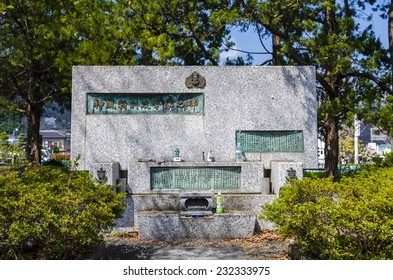 NAGANO, JAPAN - 23 April, 2014: This memorial monument honors the Kamikaze suicide attack pilots who died during World War II. It was built in 1961 on the 17th anniversary of their death .